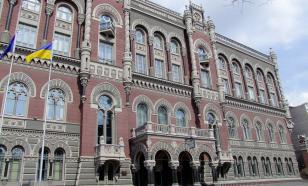 Украинский экономист: уход Смолия - не потеря для Нацбанка