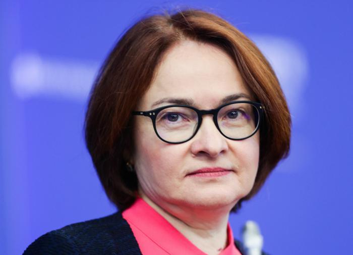 Набиуллина озвучила сроки запуска технологии цифрового рубля