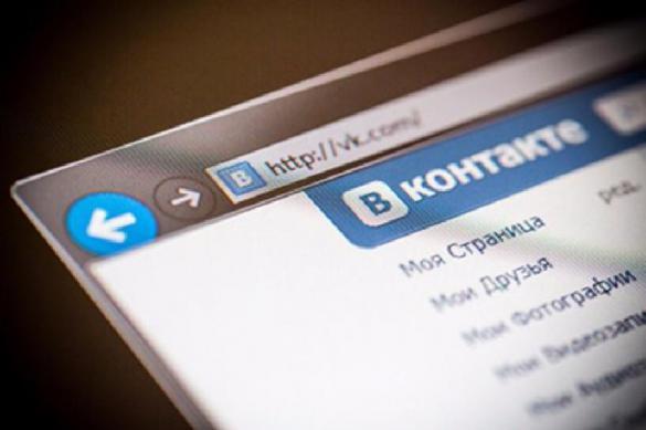 """Соцсеть """"ВКонтакте"""" отдает данные пользователей силовикам"""