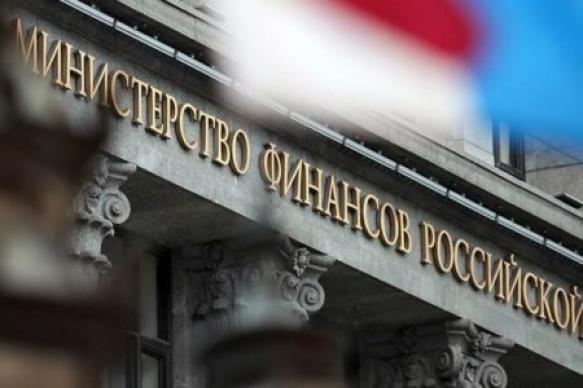 Опубликован проект федерального бюджета России на 3 года