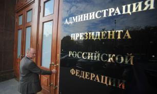 """Чиновников наказали за бегство """"информатора ЦРУ"""" Смоленкова"""