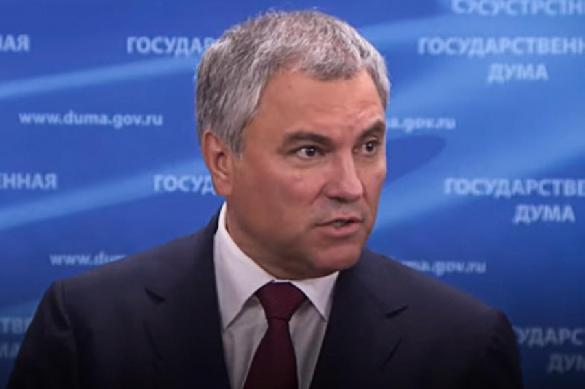 Спикер ГД призвал к точечному изменению Конституции