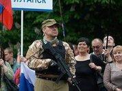 """Батальон """"Призрак"""" займется охраной правопорядка в ЛНР"""