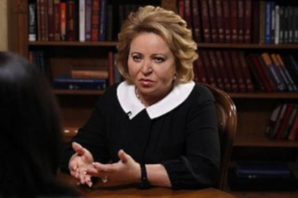 Спикер Совфеда призвала кандидатов в МГД действовать по закону
