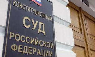 Дочь Зарубиной планирует отсудить у Малинина 10 млн рублей