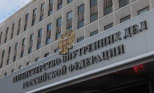 МВД РФ временно приостанавливает прием граждан из-за коронавируса