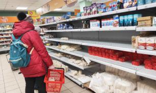 Ритейлеры зафиксировали снижение потребительского потока