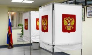 ЦИК: четыре российских партии под угрозой ликвидации