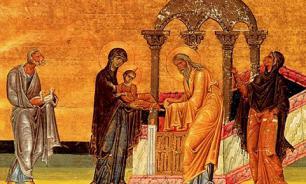 Сретение Господне - встреча человека и Бога