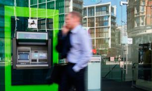Китай до конца года запустит платежную систему  CIPS