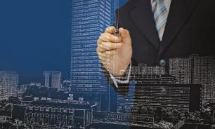 Что надо знать о законодательных новшествах 2019 года в сфере недвижимости