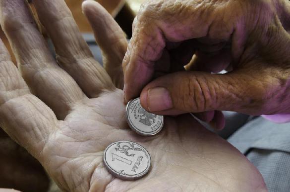 Политики обвинили Пенсионный фонд в цинизме