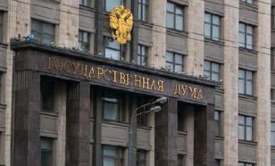 Госдума приняла законопроект о штрафах чиновников за хамство