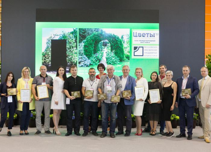 23 августа наградят лауреатов фестиваля ландшафтного искусства