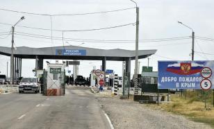 США помогут Украине вернуть Крым