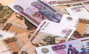 Центробанк занимается ИЗО, а не экономикой — сенатор