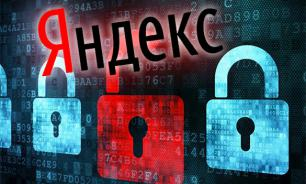 """Киев объявил, что очень хочет наказать """"Яндекс"""" и ищет, за что"""