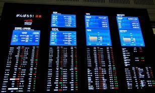 ЦБ разрешит играть пенсиями россиян на бирже