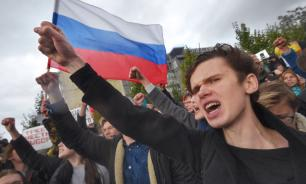ВЦИОМ: 90% россиян хотят видеть у власти молодежь