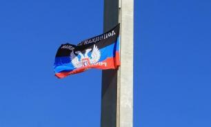 Жителя ДНР приговорили к 17 годам лишения свободы за госизмену