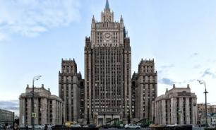 МИД РФ: убийство генерала Сулеймани - авантюрный шаг США