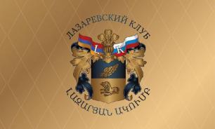 СМИ о заседаниях Лазаревскоко клуба: искаженная реальность