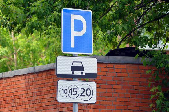 Подмосковные власти приняли региональный закон о платных парковках