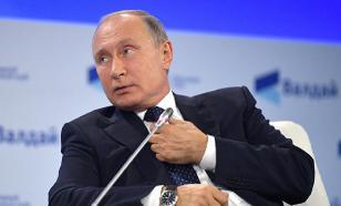 Путин прибыл в королевский дворец Саудовской Аравии на переговоры
