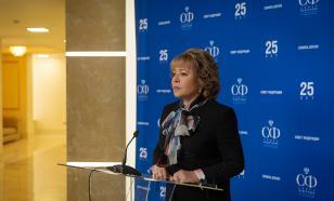 Дела семейные: Матвиенко придумала новое министерство