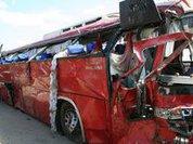 В Италии в аварии погибли три человека