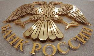 Центробанк: Россияне массово открывают рублевые вклады