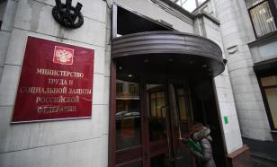 """В Минтруде высказались против пенсионных """"рангов Калашникова"""""""