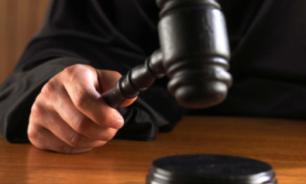 """Верховный суд не допустил """"Родину"""" до выборов в думу Брянской области"""
