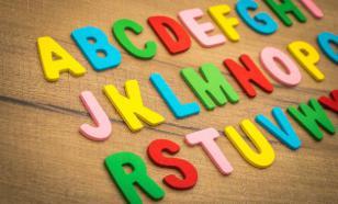 Изучение иностранных языков стимулирует работу мозга