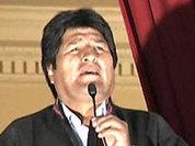 Боливия просит ООН защитить коку