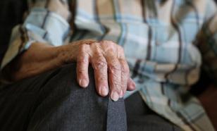 """""""Решить проблемы пожилых сложно, но можно - главное начать"""""""
