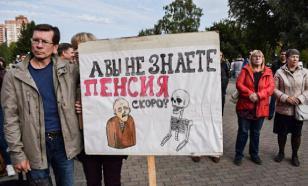 Новая пенсионная реформа: россиян обяжут отдавать еще 6% дохода