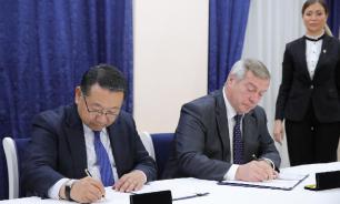 Ростовская область заинтересована в сотрудничестве с Японией