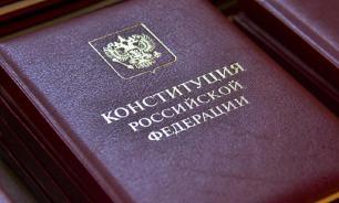 Юристы-любители легитимизируют изменения в Конституции
