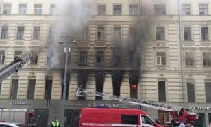 Спасатели локализовали пожар на Тверской улице в Москве