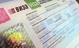 """""""Опора России"""" выступила за электронную визу на всей территории страны"""