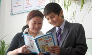 Нет статуса у русского языка в Киргизии? Нет российских технологий