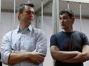 """Братья Навальные и """"Хизб ут-Тахрир"""" - общее и различия"""
