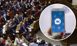 Рада проголосовала за продление запрета российских соцсетей на Украине