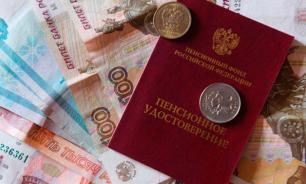 В России предлагают повысить прожиточный минимум пенсионеров