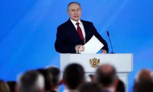 Путин: необходимо обеспечить обновление и сменяемость власти в стране