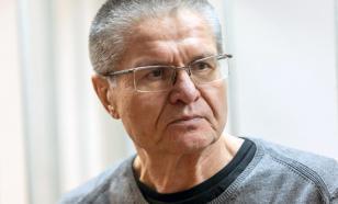 Улюкаев работает в тюремной библиотеке