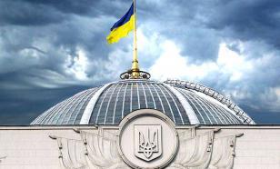 """""""На коленях поползут в Москву"""": в Раде рассказали о новых проблемах Украины"""