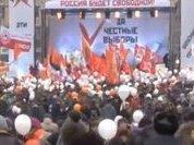 Митинг на проспекте Сахарова. Послесловие