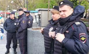 """Столичная полиция арестовала """"бога Кузю"""""""